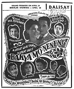 the Bakya mo Neneng full movie download in hindi