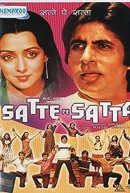 Amitabh Bachchan, Hema Malini, Shakti Kapoor, Aradhana Deshpande, Vimal Sahu, Prema Narayan, Paintal, Asha Sachdev, Sudhir, Madhu Malhotra, Sachin Pilgaonkar, Kanwaljit Singh, and Ranjeeta Kaur in Satte Pe Satta (1982)