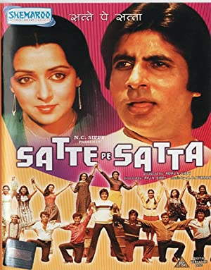 Satish Bhatnagar (dialogue) Satte Pe Satta Movie