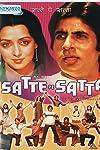 Sanjay Dutt starrer Satte Pe Satta to go on floors mid-April