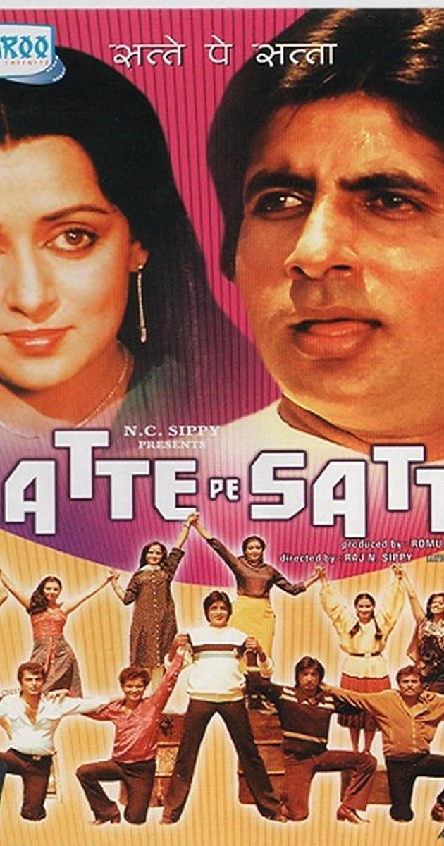 Satte Pe Satta (1982) - IMDb