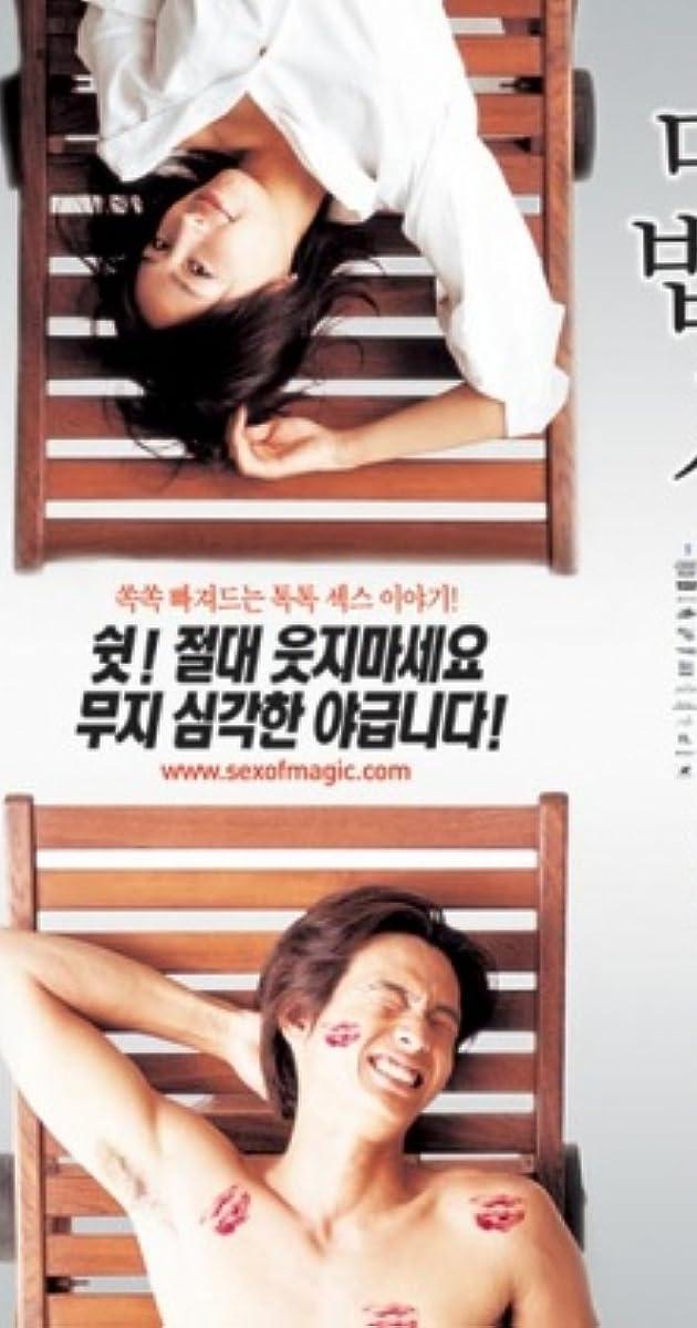 Image Mabeobui seong