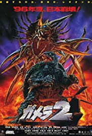 Gamera 2: Attack of the Legion Poster