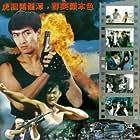 Zhong ji sha shou (1990)