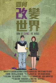 How to Change the World (2012)