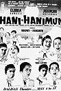 Hani-hanimun (1961) Poster
