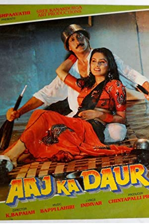 K. Bapaiah Aaj Ka Daur Movie