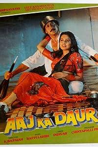 Top websites for downloading hollywood movies Aaj Ka Daur India [hdv]