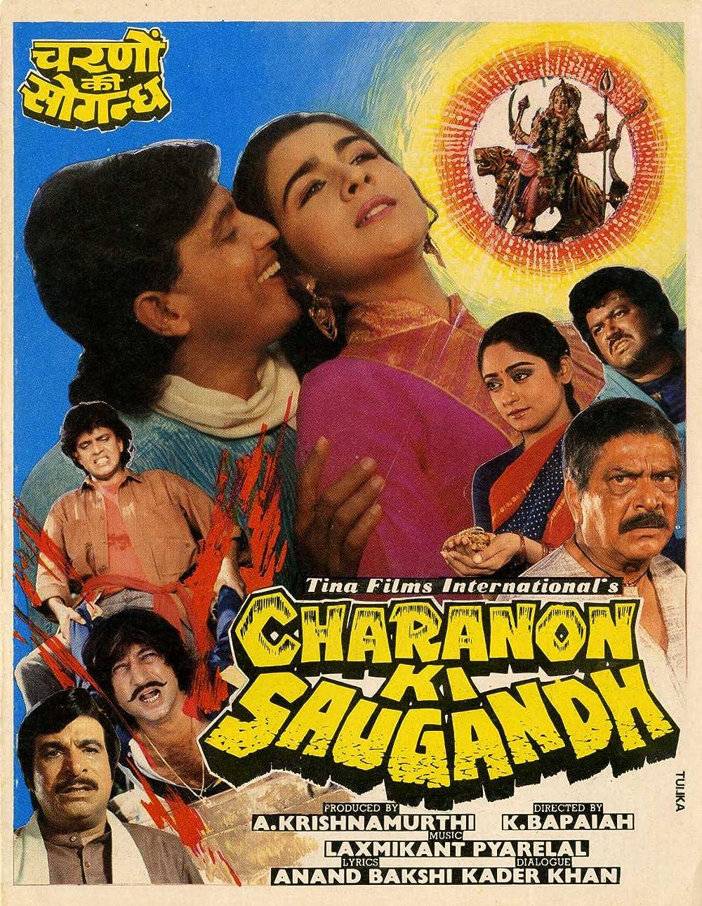 Charanon Ki Saugandh 1988 Hindi 500MB HDRip
