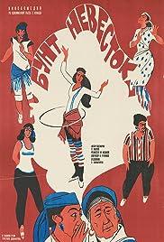 Kelinlar qo'zg'aloni Poster