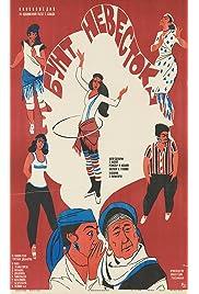 Kelinlar qo'zg'aloni (1990) filme kostenlos