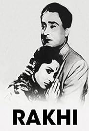 Rakhi Poster
