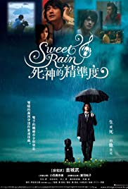 Sweet Rain: Accuracy of Death Poster