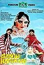 Sanjhi Hathkadi (1986) Poster