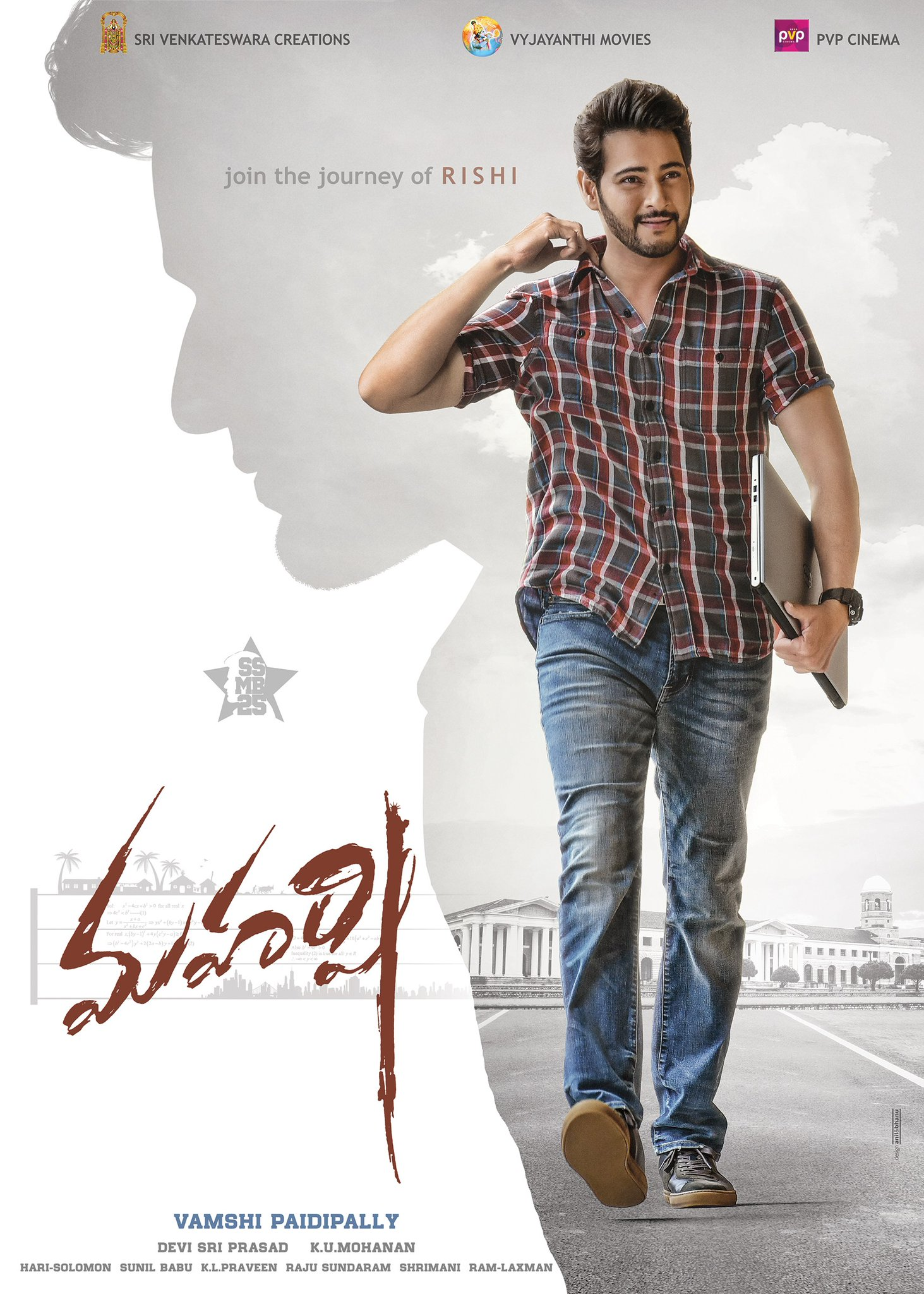 Image result for maharshi movie mahesh babu