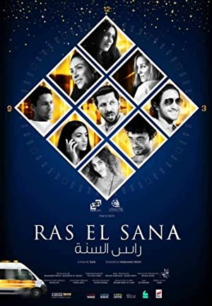 Ras El Sana
