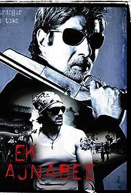 Amitabh Bachchan and Arjun Rampal in Ek Ajnabee (2005)