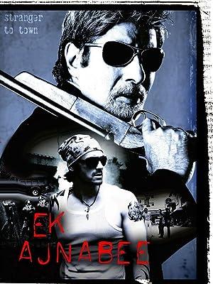 Ek Ajnabee movie, song and  lyrics