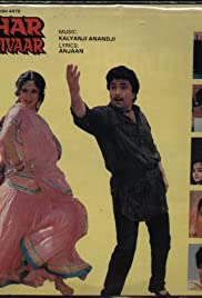 Ghar Parivaar Poster