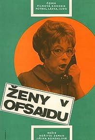Primary photo for Zeny v ofsajdu