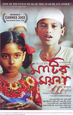 Matir Moyna Full Movie