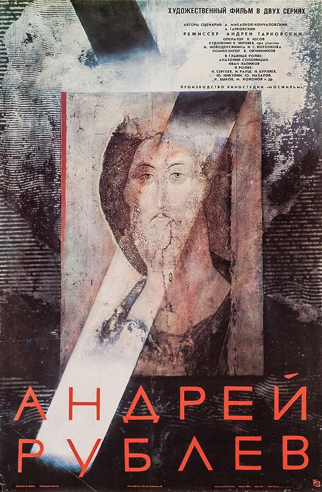 Andrey Rublev (1966)