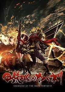Movie portal download Kotetsujo no Kabaneri [Mkv]