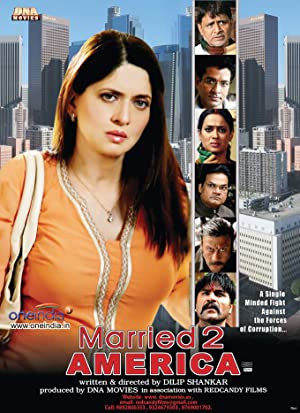Married 2 America movie, song and  lyrics