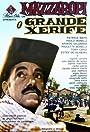 O Grande Xerife