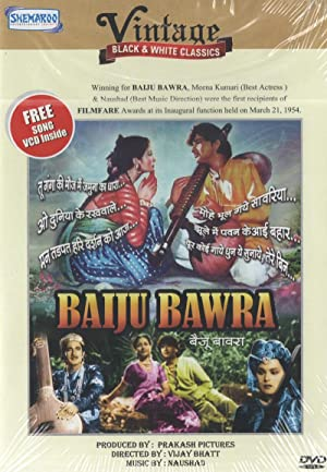 Kuldip Kaur Baiju Bawra Movie