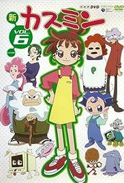 Kasumin Poster