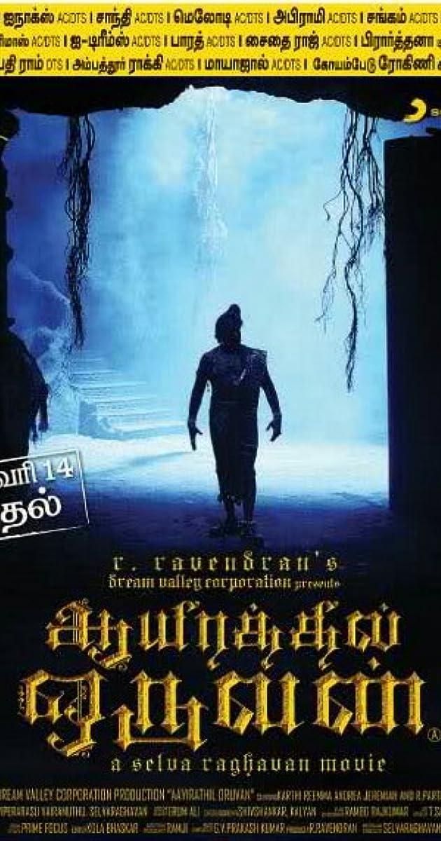 Ayirathil Oruvan Torrent Download