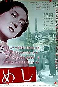 Meshi (1951)