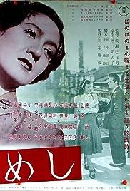 Repast Poster