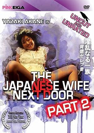 The Japanese Wife Next Door: Part 2 (2004)