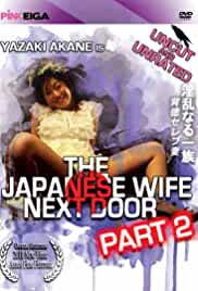 Watch Movie The Japanese Wife Next Door: Part 2 (2004)