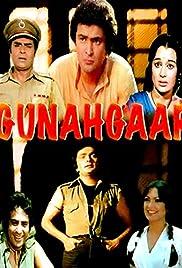 Gunahgar (1975) - IMDb
