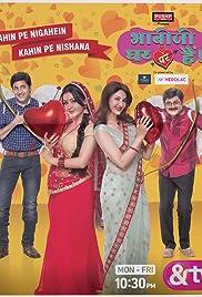 Bhabi Ji Ghar Par Hai Poster - TV Show Forum, Cast, Reviews