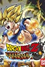 Dragon Ball Z: Ultimate Tenkaichi (2011) Poster