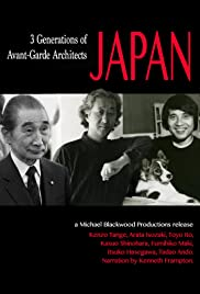 Japan: 3 Generations of Avant-Garde Architects Poster