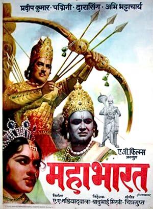 Mahabharat movie, song and  lyrics