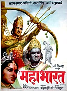 Movie hollywood download Mahabharat by V.A. Shrikumar Menon [WEB-DL]