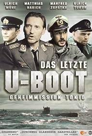 Das letzte U-Boot (1993)