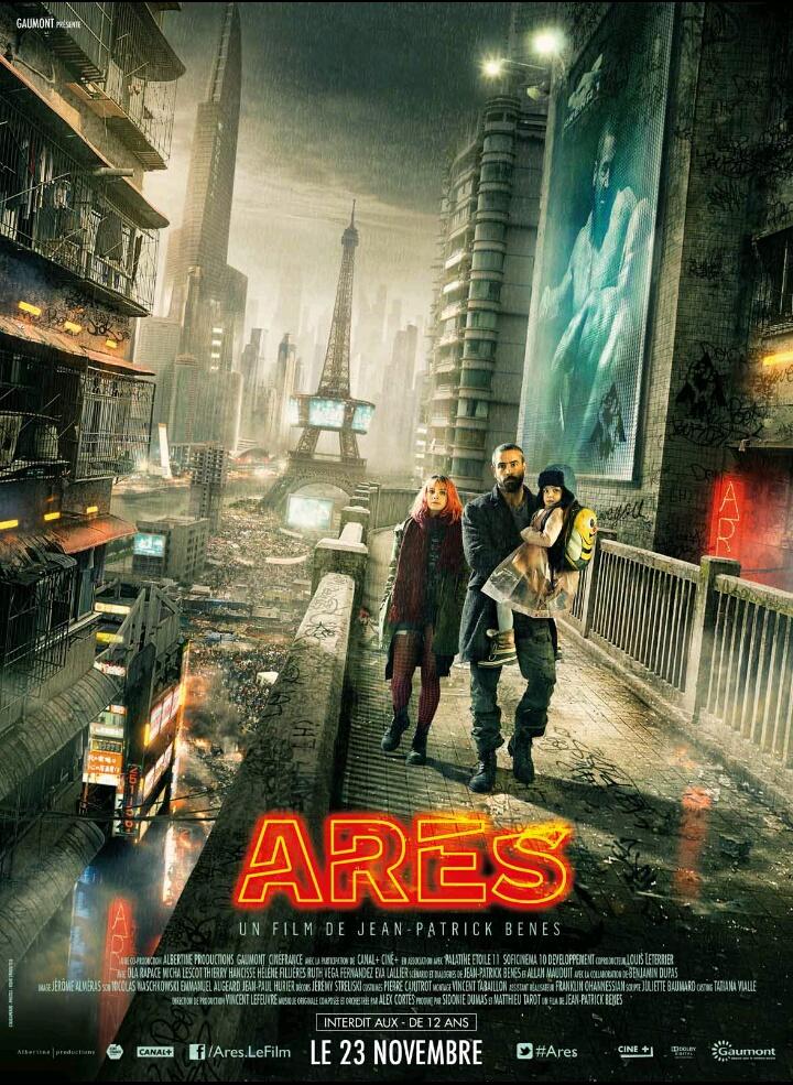 Arėjas (2016) / Arès
