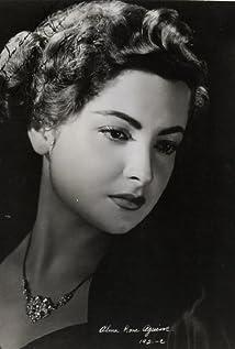Alma Rosa Aguirre Picture