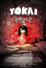 Yokai Poster