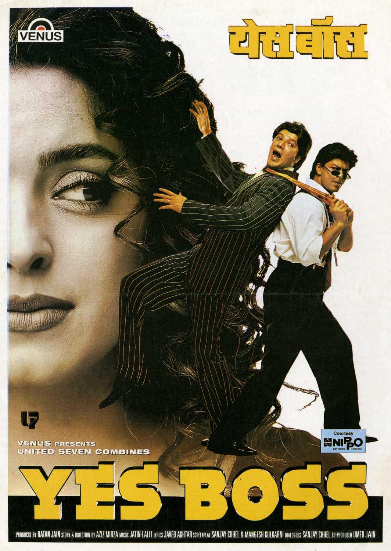 Yes Boss (1997) - IMDb