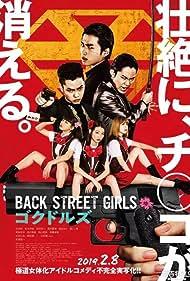 Jin Shirasu, Reiya Masaki, Ruka Matsuda, Natsumi Okamoto, Akane Sakanoue, and Masato Hanazawa in Back Street Girls: Gokudoruzu (2019)