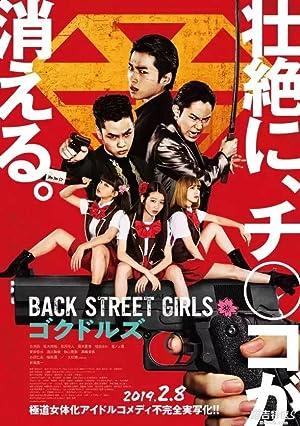 Back Street Girls: Gokudoruzu (2019) ไอดอลสุดซ่า ป๊ะป๋าสั่งลุย