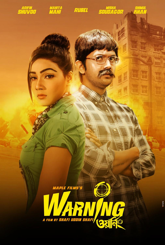 Warning 2021 Bangla Movie ORG 720p BluRay 700MB Download